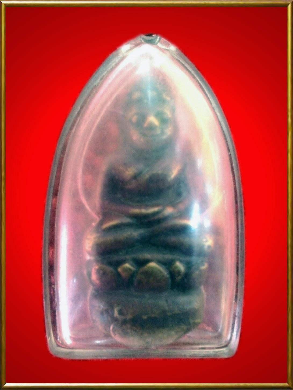 http://tubtimthong-amulet.blogspot.com/2014/09/blog-post_25.html