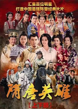 Heroes of Sui and Tang Dynasties 4 2015 poster