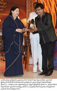 Celebrities-at-Indian-Cinema-100-Years-Celebration