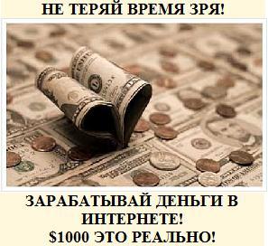 кредиты частным лицам в сочи