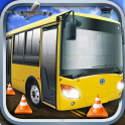 Bus Parking Simulator - Airport Bendy Bus Free Edition App iTunes App Icon Logo By Play with Friends - FreeApps.ws