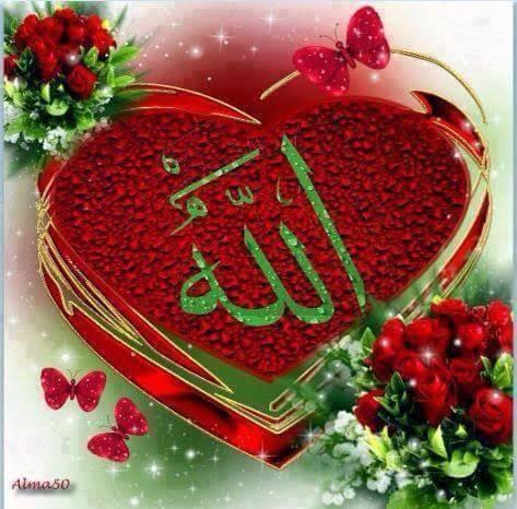 Beautiful Islamic Wallpapers