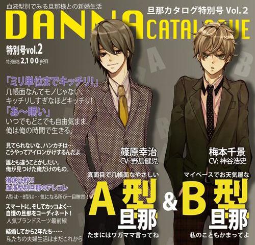 Danna Catalogue Series Sp2cover