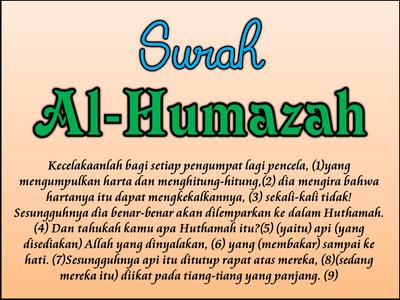 Al Islam 11 Surah Al Humazah