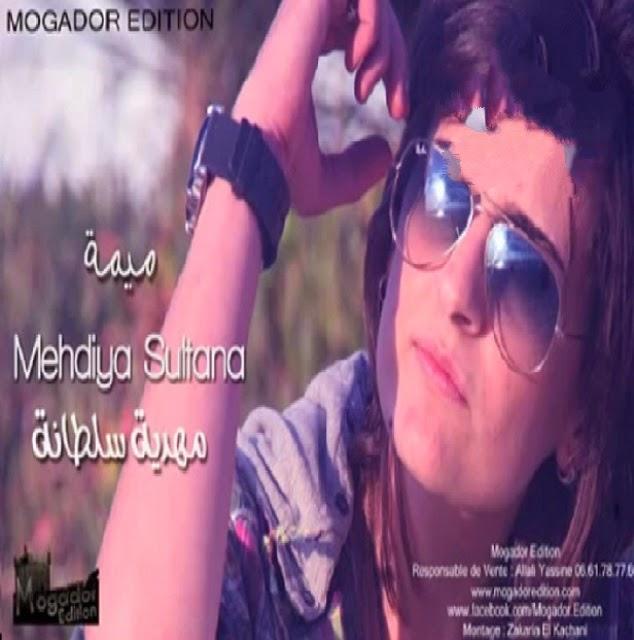 Mhediya Sultana-Mouima