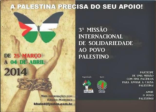 3ª Missão Internacional de Solidariedade com o Povo Palestino