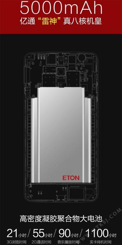 Smartphone Octa-Core Ini Dibekali Baterai 5.000 mAh
