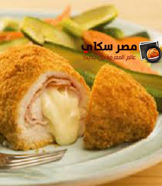 دجاج كوردون بلو
