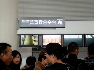 Jeju Airport 2