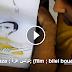 From Tunisia to Gaza by Bilel Bouaziz