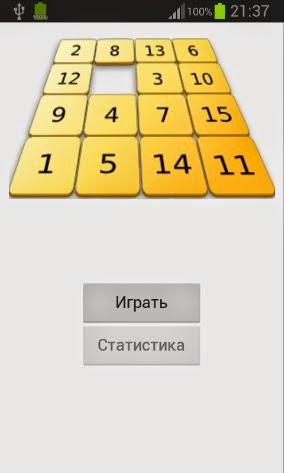 Android programmers blog: Пишем игру под …
