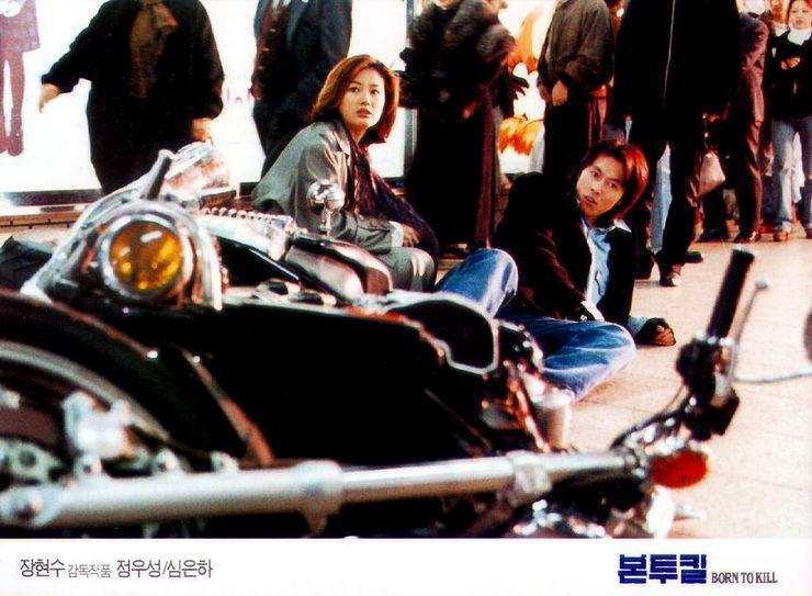 Modern Korean Cinema Jopok Week Born To Kill 본투킬 Bon Tu Kkil