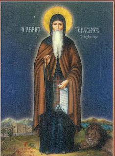 Θαύματα τον Αγίου Γερασίμου του Ιορδανίτη