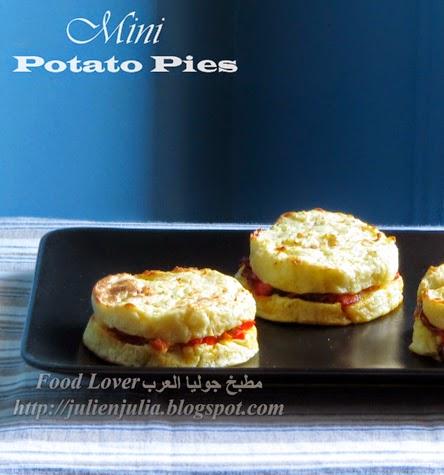 Mini Vegetable Potato Pies أقراص البطاطس المهروسة بالخضروات بالفرن
