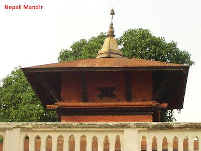 Nepali Mandir