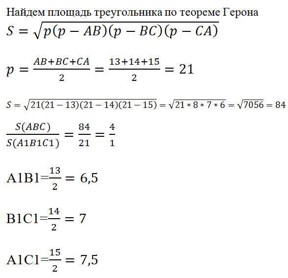 Класс точка 5 онлайн математика нет гдз