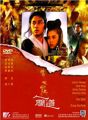 Thiện Nữ U Hồn 2 - A Chinese Ghost Story 2