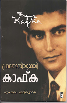 pranayagniyumayi kafka
