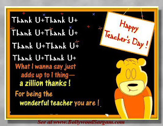 Teachers day Latest HD Wallpapers