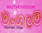 Mangalam 26.10.2014 Hiru TV