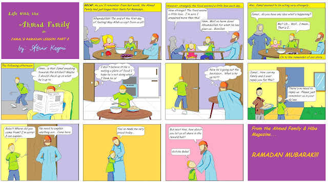 Life with the Ahmad Family comic for Muslim children: Jamal's Ramadan Lesson