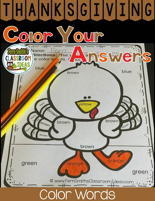 Fern Smith's Classroom Ideas FREE Thanksgiving Fun! Color Your Answers Color Words Printable at Classroom Freebies.
