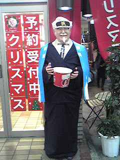 Shinsengumi version of KFC Colonel Sanders