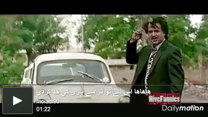 http://newsspot4u.blogspot.com/2014/09/a-bomb-prank-master-piece-of-fun-must.html