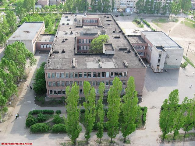 Днепродзержинск. Гимназия №39.