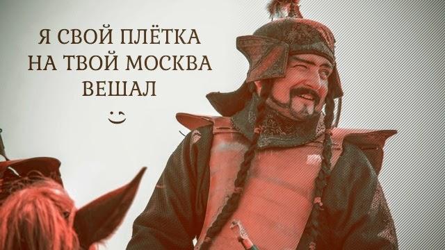 """Признание Меджлиса """"экстремистской организацией"""" станет объявлением войны крымскотатарскому народу, - Джемилев на заседании Совбеза ООН - Цензор.НЕТ 3280"""