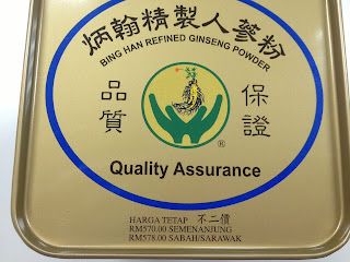 bing han refined ginseng powder health benefits