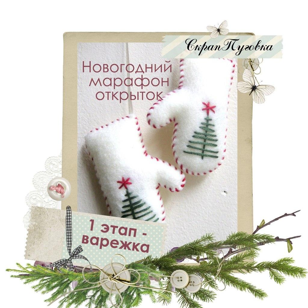 http://scrap-pygovka.blogspot.com/2014/10/1.html