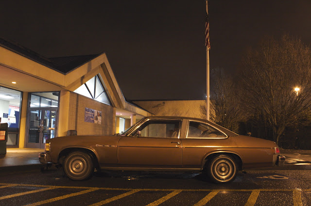 1976 Buick Skylark 2-Door Sedan.
