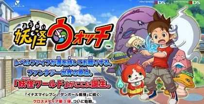 Youkai Watch Dublado Episódio 1, Youkai Watch Dublado Ep 1