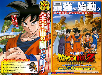 New Dragon Ball Z Film Slated Next March