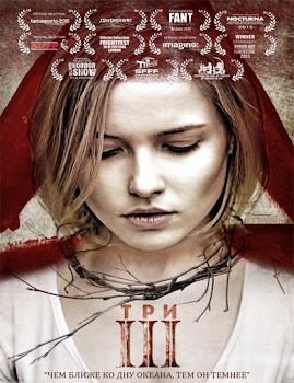 Ver Película III – Das Ritual Online Gratis (2015)