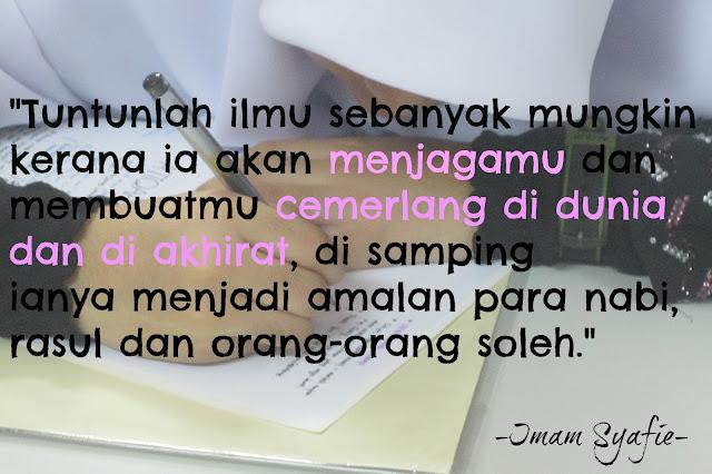 10 Wasiat Imam Syafie kepada Umat Islam.
