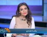 برنامج  صباح البلد  حلقة يوم السبت 21-3-2015 تقدمه  رشا مجدى من قناة  صدى البلد