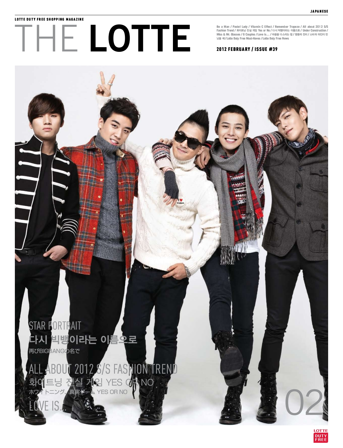 http://2.bp.blogspot.com/-cn1_MCXhxbE/TypW1AEWkdI/AAAAAAAAQcQ/gdtKHtMN6_s/s1600/BIGBANG+Lotte+Magazine_002.jpg