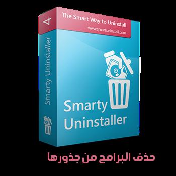 Download Smarty Uninstaller