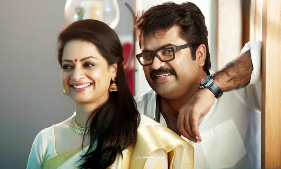 I will get married in a years time Anoop Menon