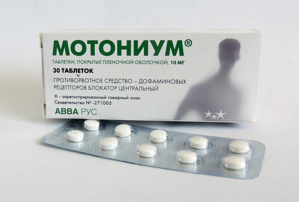 Мотилиум, Мотилак или Мотониум?