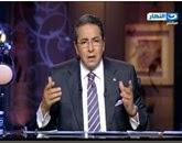 - برنامج آخر النهار مع  محمود سعد -- الجمعه 31-10-2014
