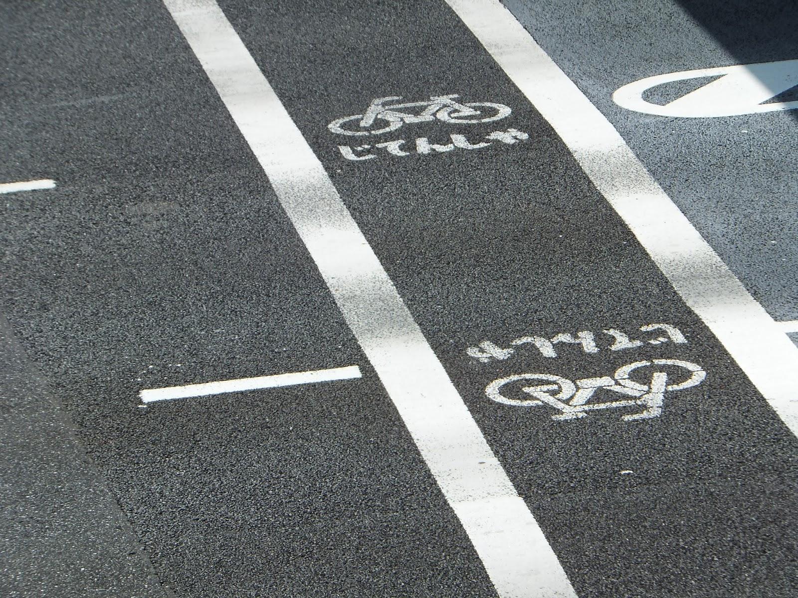 bicycle lane tokyo japan