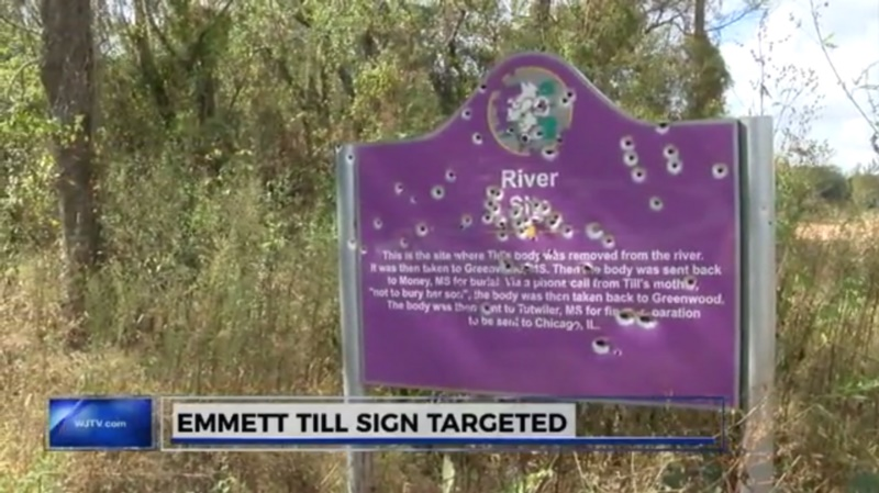 Emmit Till Memorial in Mississippi
