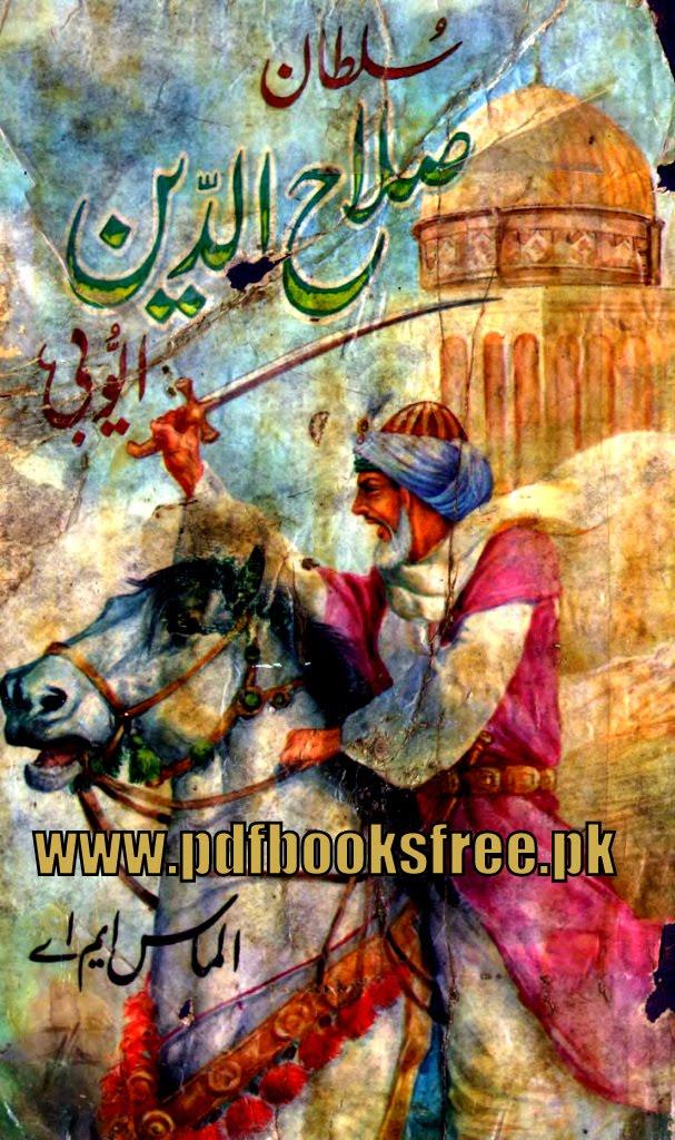 Sultan+Salah+ud+Din+Ayubi+By+Almas+M.A.p