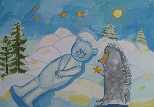 Ёжик и Медвежонок – иллюстрация к сказке. Автор рисунка: Дунаев Георгий
