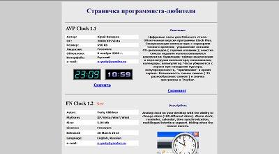 AVP Clock, Desktop Widget