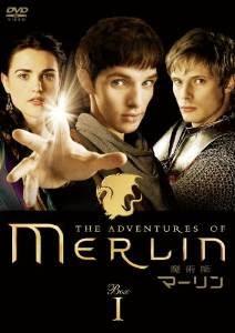 英国の伝説的な国王「アーサー」に仕える<br>魔法使い「マーリン」