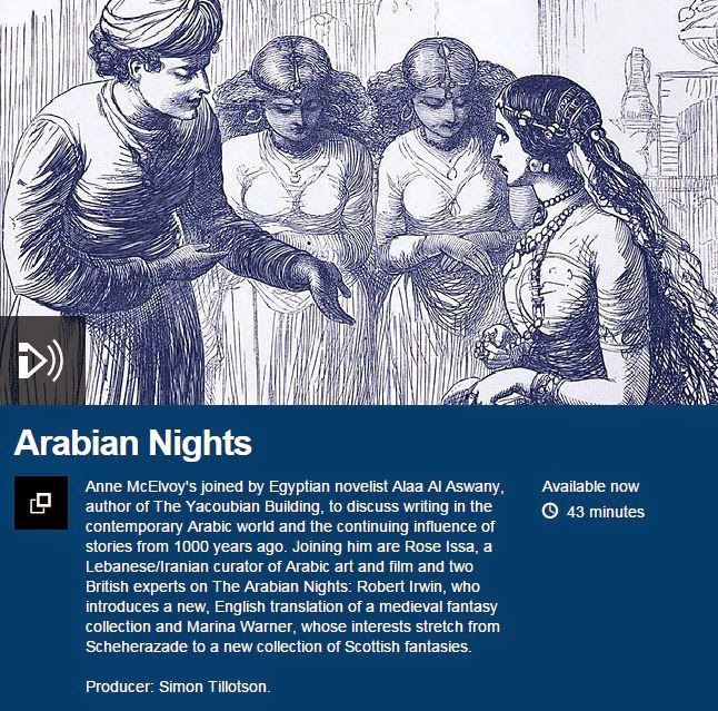 arabian nights discussion I heared from a trustable friend that the new cap is gona be arabian nights, with genies and stuff  please keep the discussion constructive and friendly.